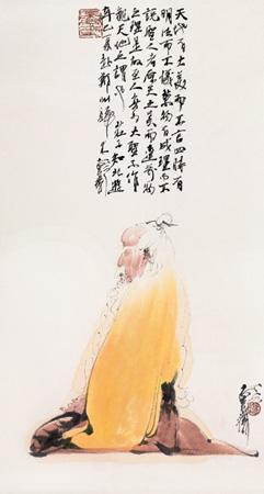 zhuangzi_book